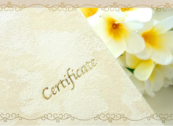 Cベルベットの結婚証明書-3.jpg