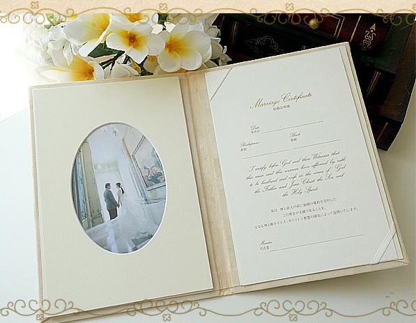 Cベルベットの結婚証明書.jpg